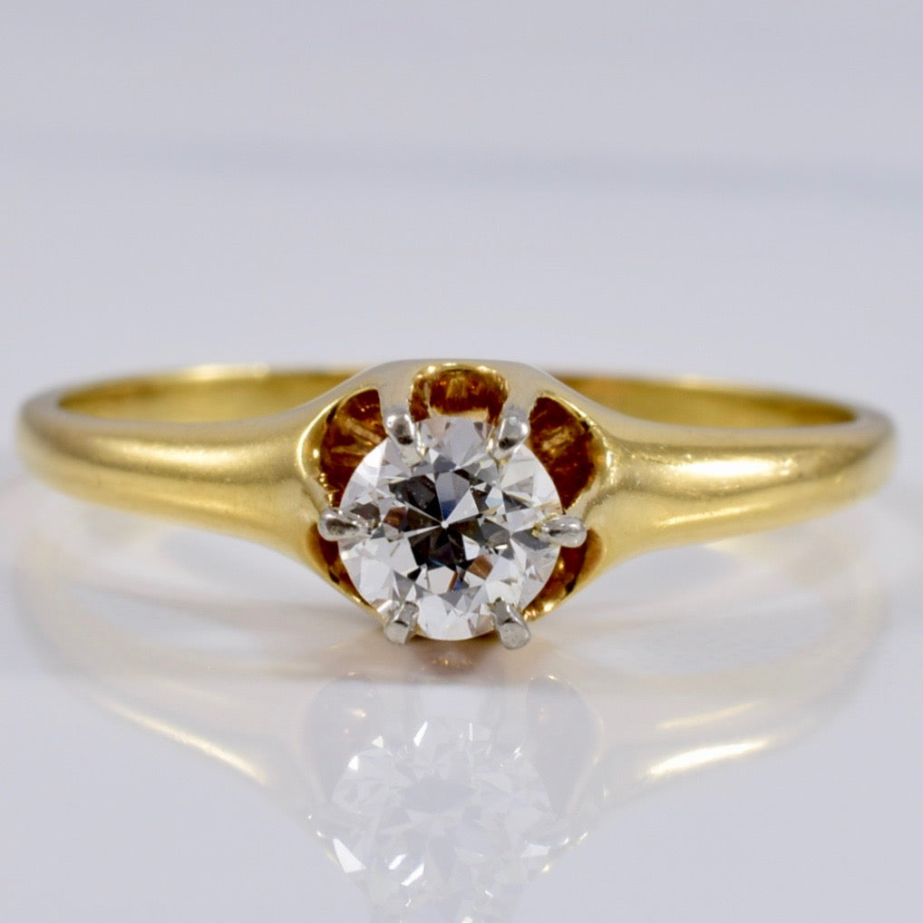 Old European Cut Diamond Ring | 0.30 ct SZ 7.5 |