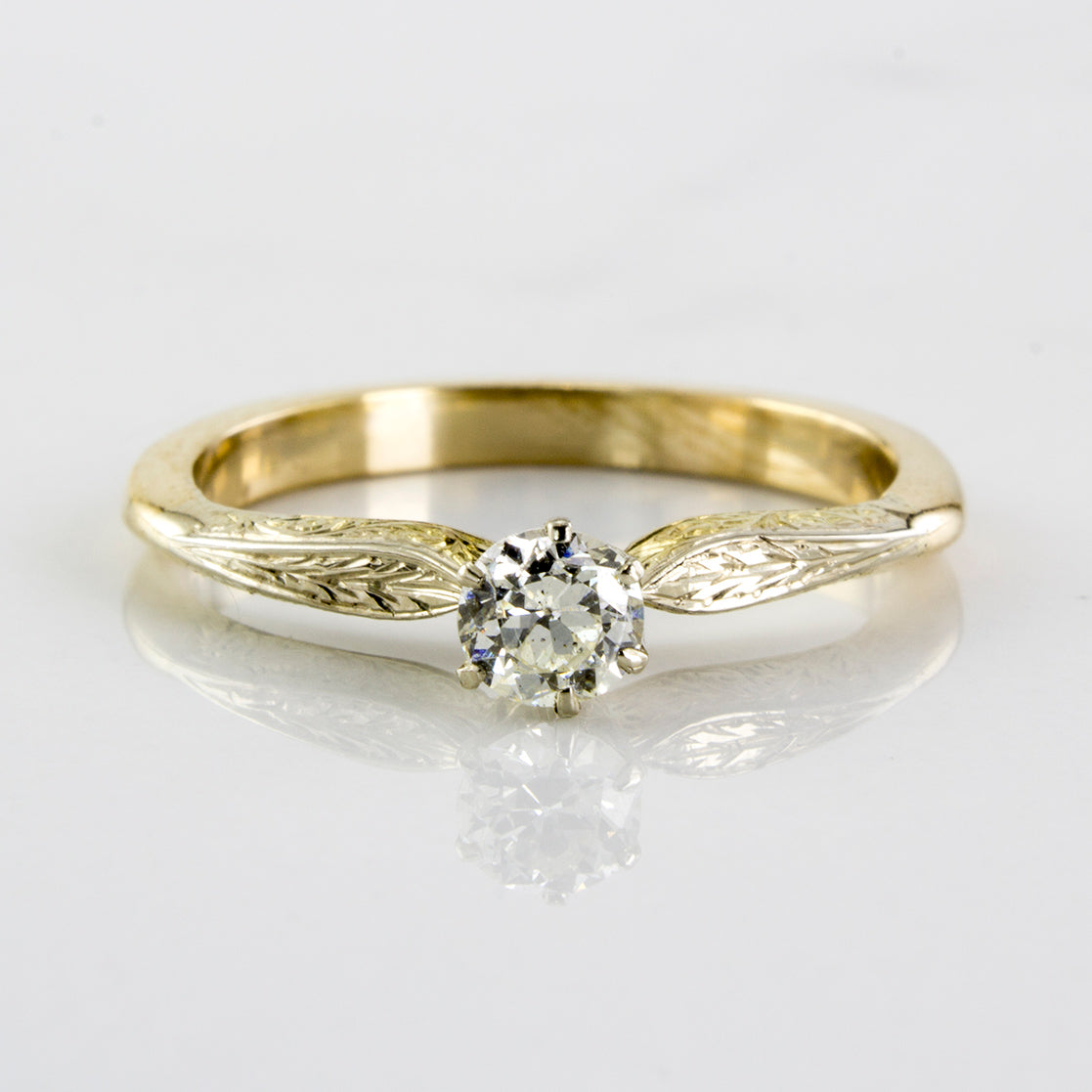 Delicate Edwardian Era Solitaire Engagement Ring | 0.25 ctw | SZ 6 |