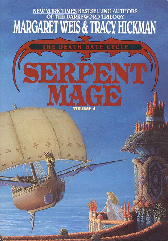 Serpent Mage (The Deathgate Cycle, Vol. 4)
