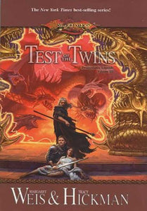 Test of the Twins (Dragonlance Legends, Vol. 3)