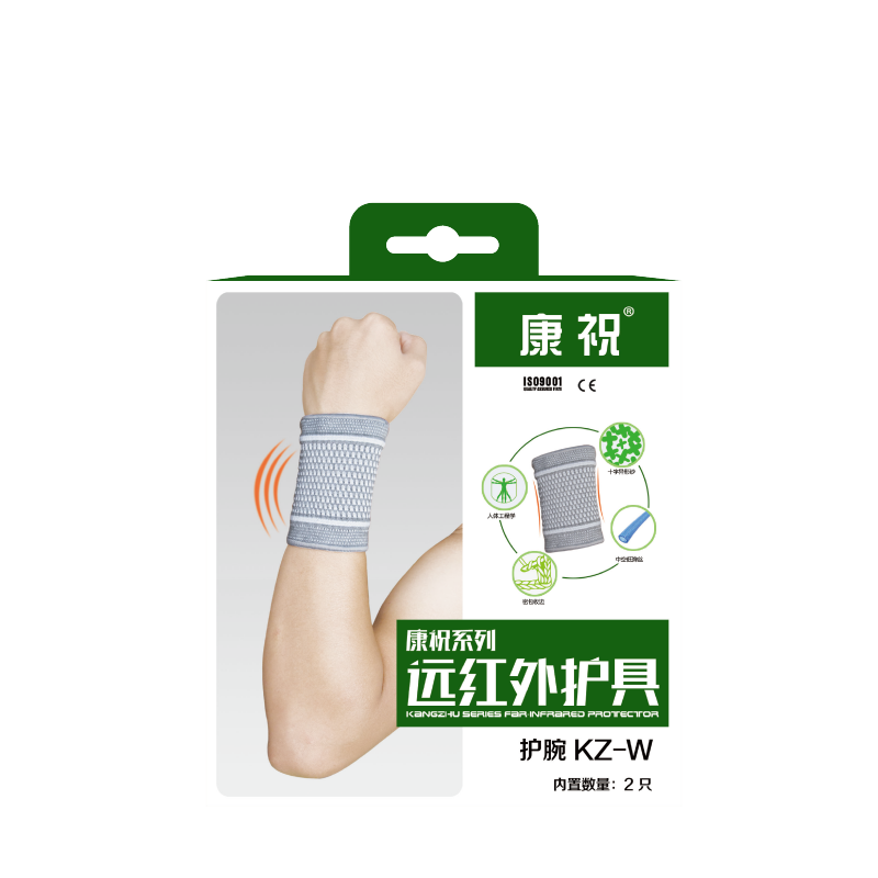 Far-Infrared Wrist Protector 2pcs / V-07 - Acubest