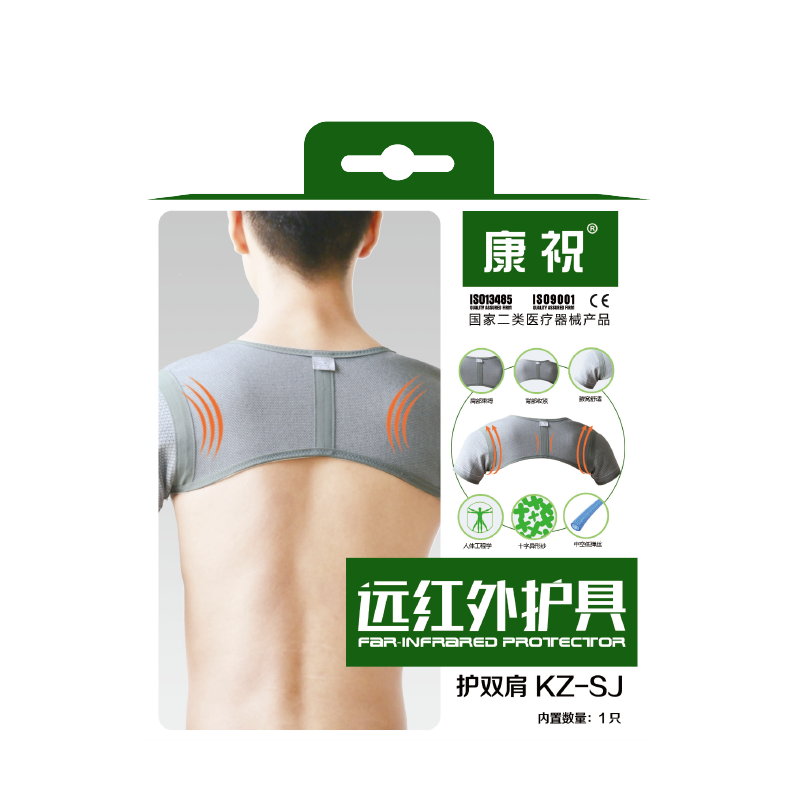 Far-Infrared Double Shoulder Protector / V-15