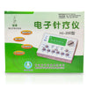 Acupuncture Stimulator Machine / D-01B