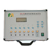 A&A Acupuncture Stimulator & Warming Machine / D-39