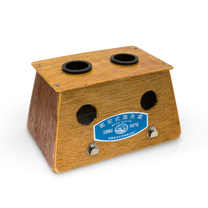 Wood Moxibustion Box--2 Holes  / E-01B - Acubest