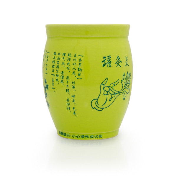 Ceramic moxa burner cup with poem inscribed on one side