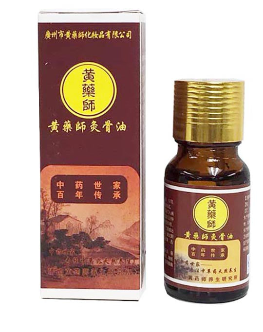Pain Relief Herbal Oil / F-13