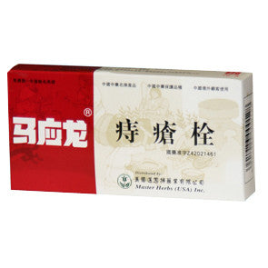 Ma Ying Long Hemorrhoids Suppository / H485