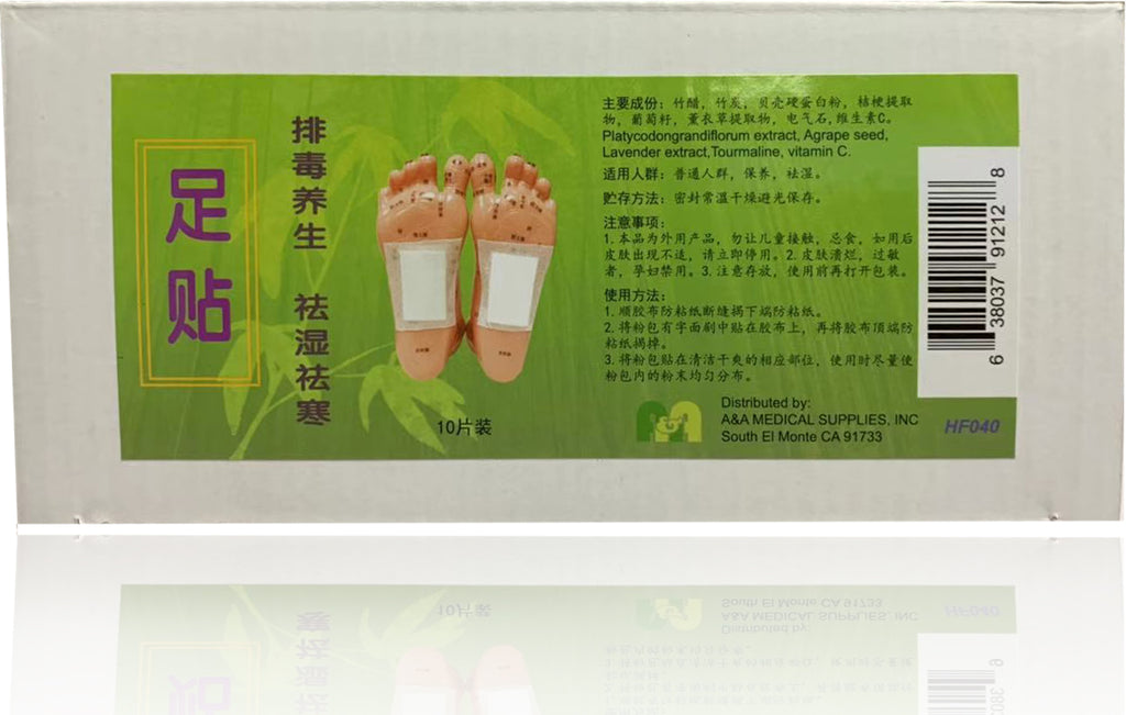 Cleansing Detox Foot Pads / HF040 - Acubest