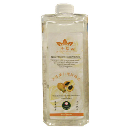 PAPAYA OIL / Item # HF056B1