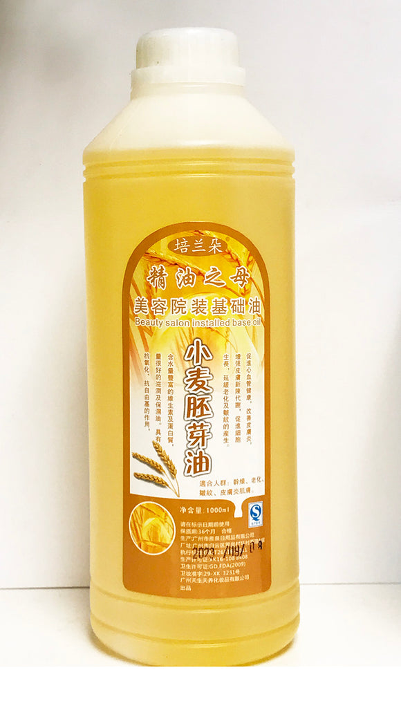 Wheat Germ Oil / HF056D1
