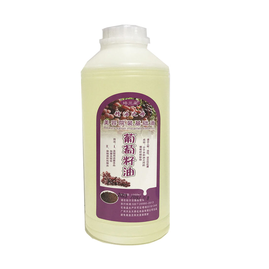 Body Massage-Grape Seed Oil/ HF056D3
