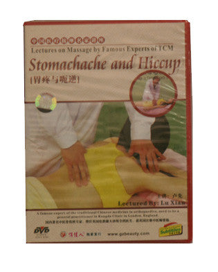 Stomachache and Hiccup DVD / HF120A3