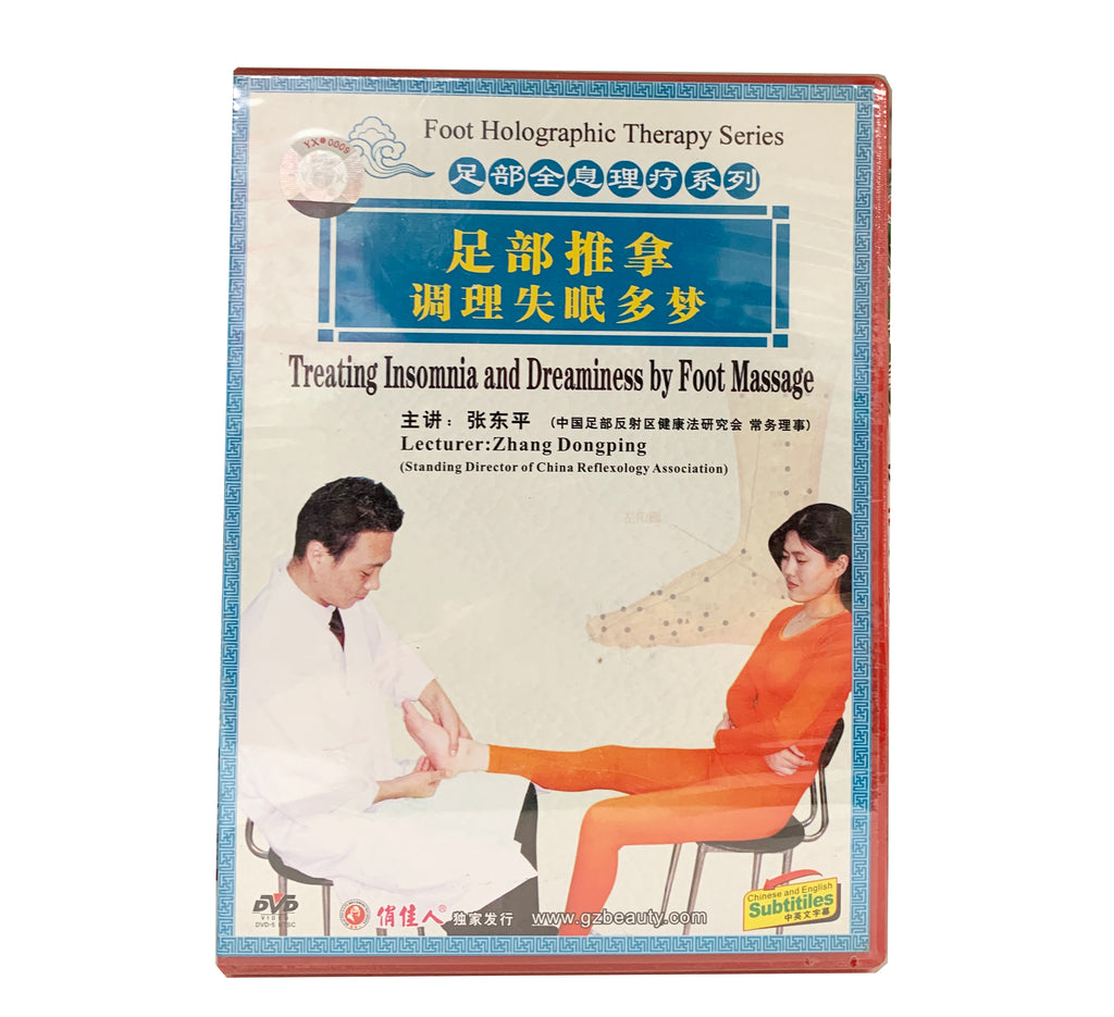 HF120A07 Treating Insomnia and Dreaminess by Foot Massage - Acubest
