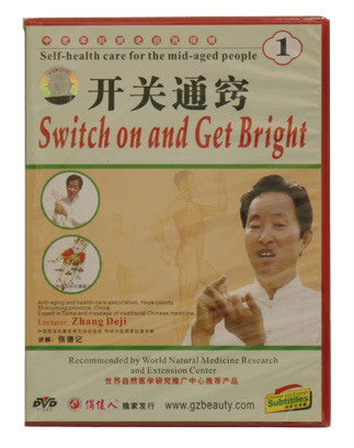 Switch On and Get Bright DVD / HF120A8