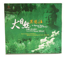 Chinese Folk Music VCR / HF120D1