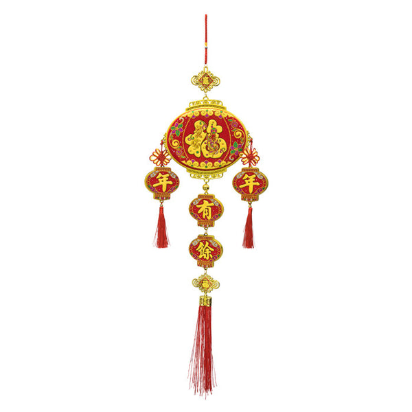 HF138A3 Chinese Knot Hanging