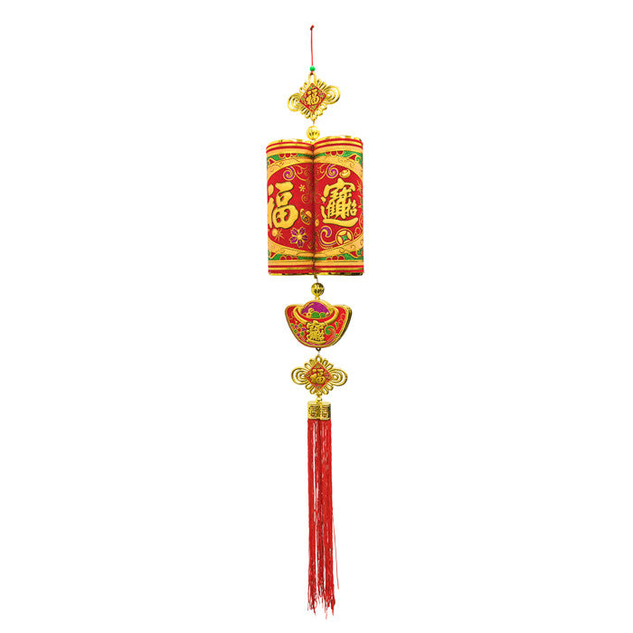 HF138A2 Chinese Knot Hanging - Acubest