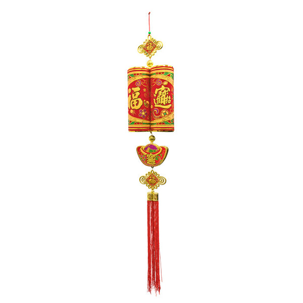 HF138A7 Chinese Knot Hanging