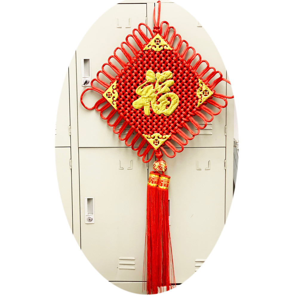 HF138B7 CHINESE KNOT (CHARMS) L# - Acubest