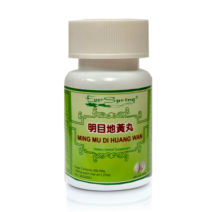 N005 Ming Mu Di Huang Wan / Ever Spring - Traditional Herbal Formula Pills