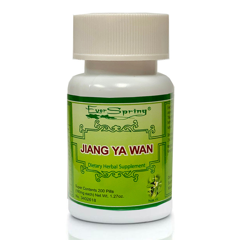 N018  Jiang Ya Wan / Ever Spring - Traditional Herbal Formula Pills - Acubest