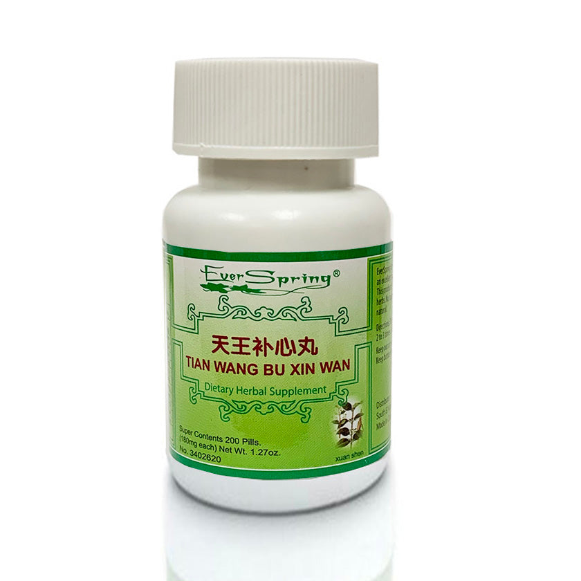 N020  Tian Wang Bu Xin Wan  / Ever Spring - Traditional Herbal Formula Pills - Acubest