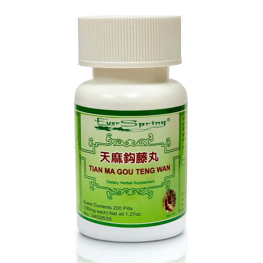 N035  Tian Ma Gou Teng Wan  / Ever Spring - Traditional Herbal Formula Pills - Acubest