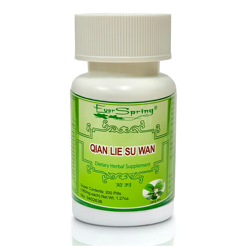 Ever Spring Qian Lie Shu Wan Traditional Herbal Formula Pills / N036