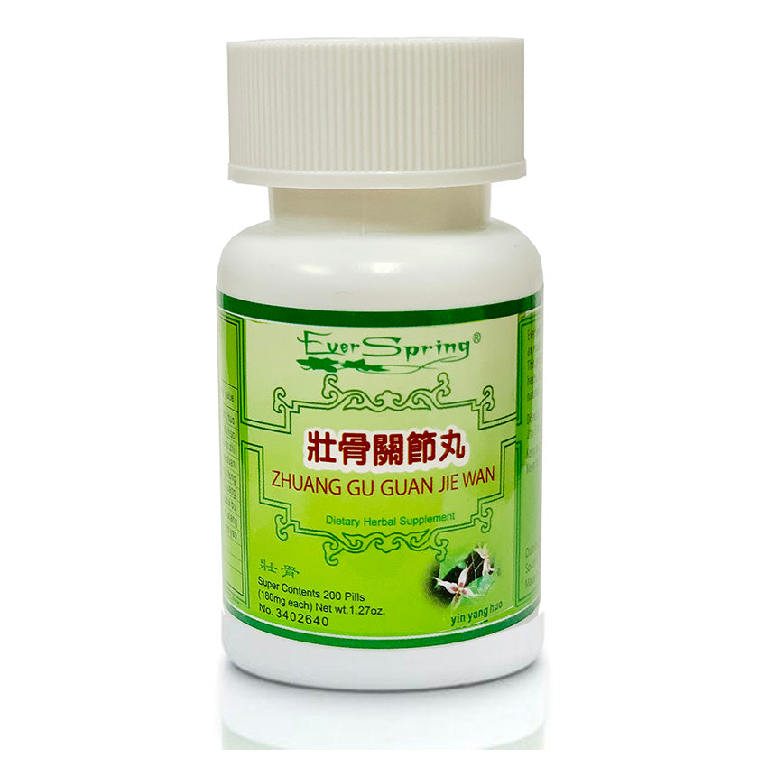 N042  Zhuang Yang Wan  / Ever Spring - Traditional Herbal Formula Pills - Acubest
