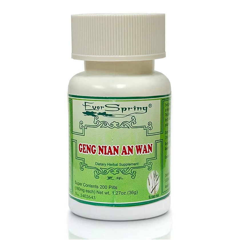 N043  Geng Nian An Wan  / Ever Spring - Traditional Herbal Formula Pills