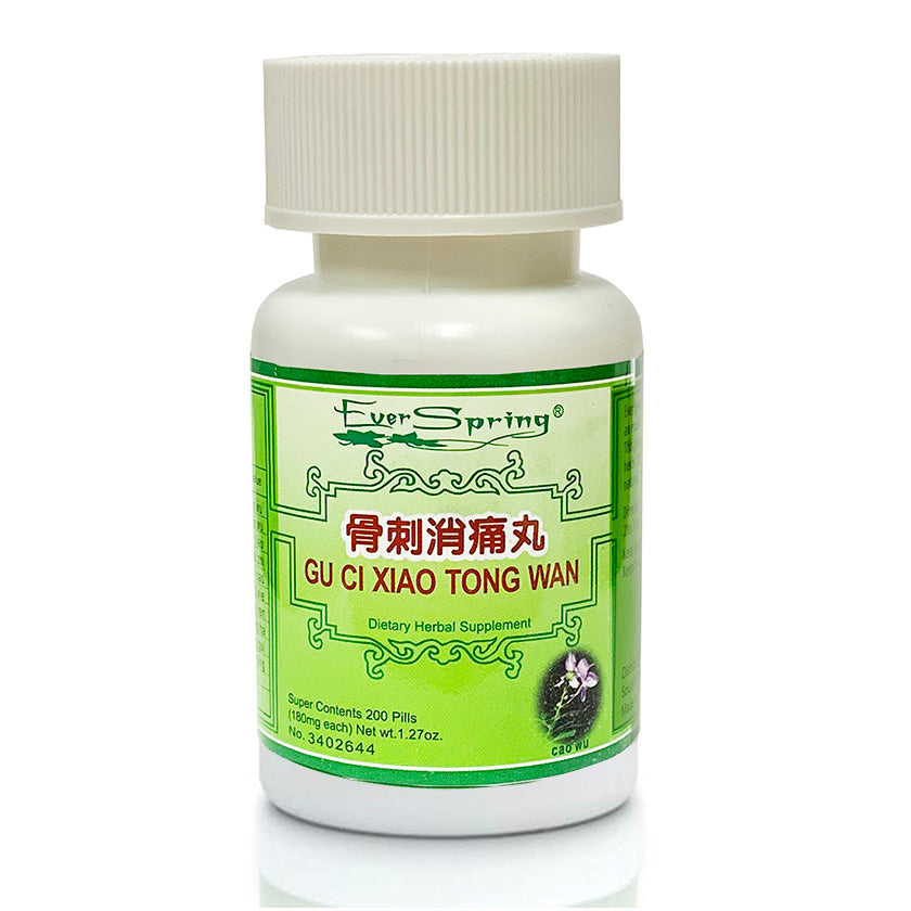 N044  Gu Ci Xiao Tong Wan  / Ever Spring - Traditional Herbal Formula Pills - Acubest