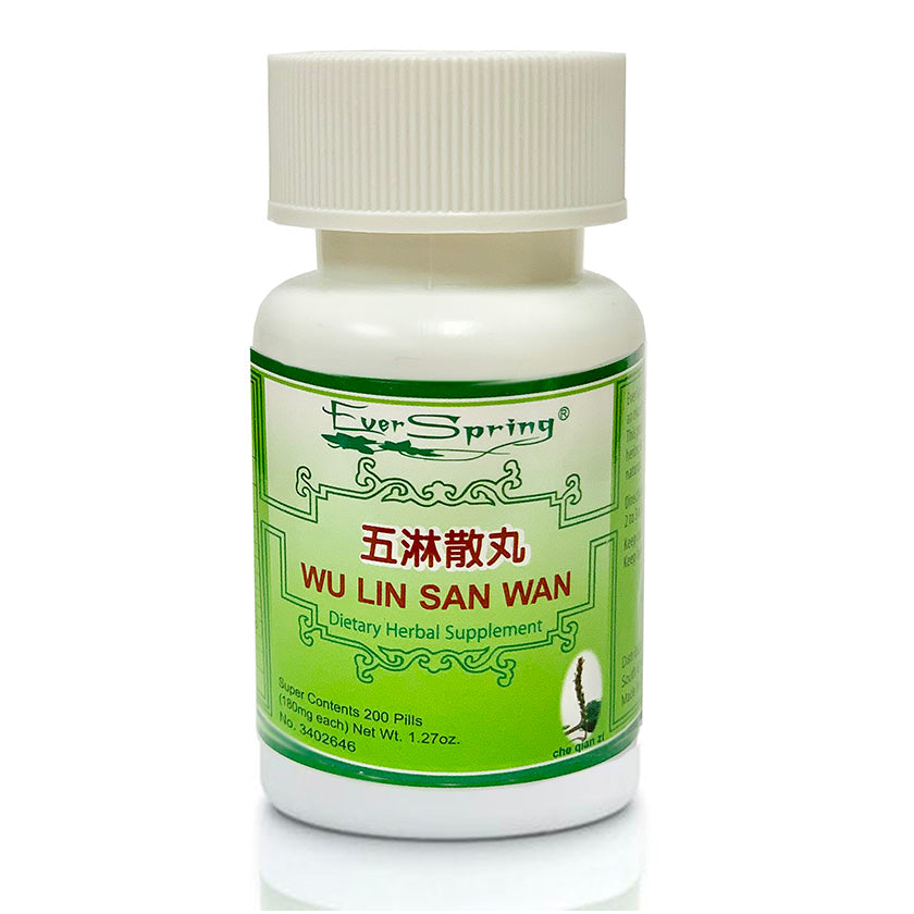N046  Wu Lin San Wan  / Ever Spring - Traditional Herbal Formula Pills
