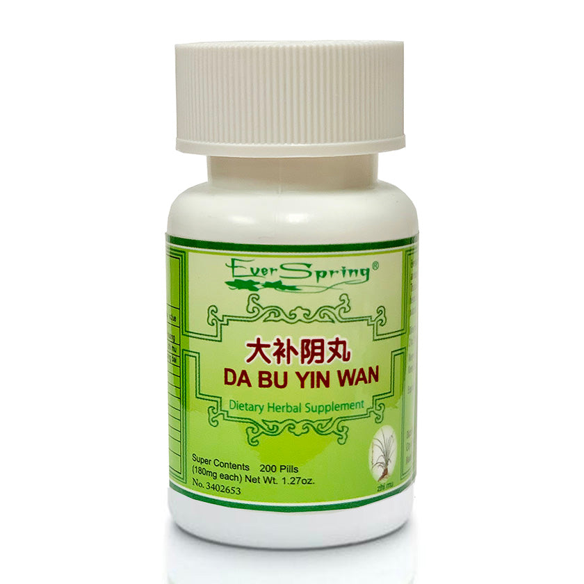 Ever Spring Da Bu Yin Wan Traditional Herbal Formula Pills / N053