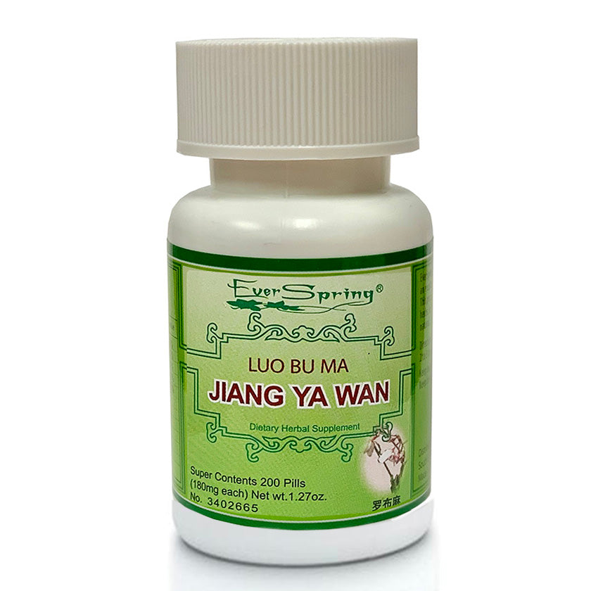 N065  Luo Bu Ma Jiang Ya Wan  / Ever Spring - Traditional Herbal Formula Pills