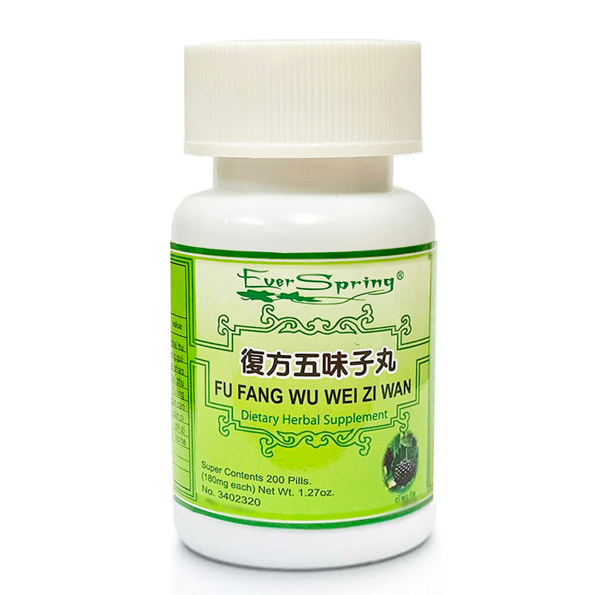 N086  Fu Fang Wu Wei Zi Wan  / Ever Spring - Traditional Herbal Formula Pills - Acubest