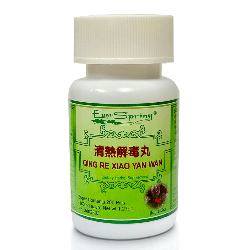 N099  Qing Re Xiao Yan Wan / Ever Spring - Traditional Herbal Formula Pills - Acubest