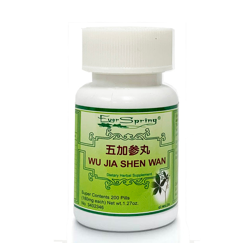 N112  Wu Jia Shen Wan  / Ever Spring - Traditional Herbal Formula Pills