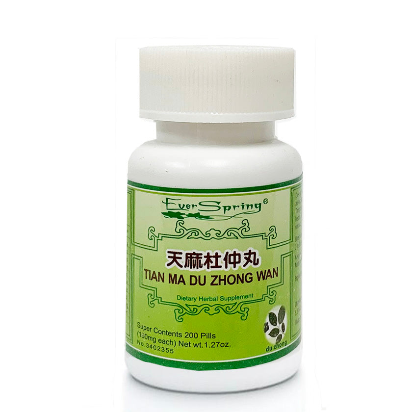 N121  Tian Ma Du Zhong Wan  / Ever Spring - Traditional Herbal Formula Pills - Acubest