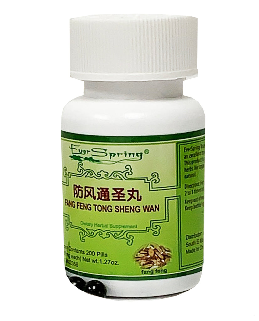 N122  Fang Feng Tong Sheng Wan  / Ever Spring - Traditional Herbal Formula Pills