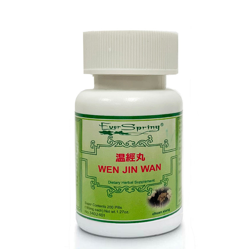 N167  Wen Jing Wan / Ever Spring - Traditional Herbal Formula Pills - Acubest