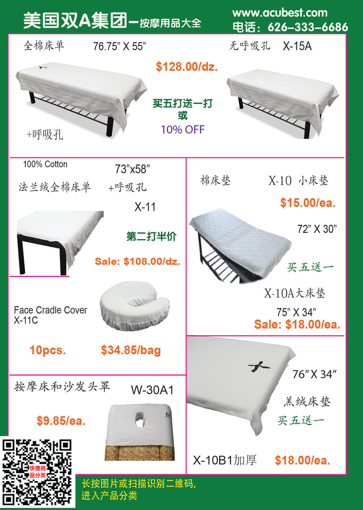 Catalogue- Massage Table Sheet