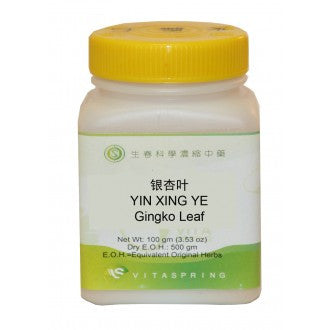 Yin Xing Ye Concentrated Herb Powder / Gingko Leaf / Q0395
