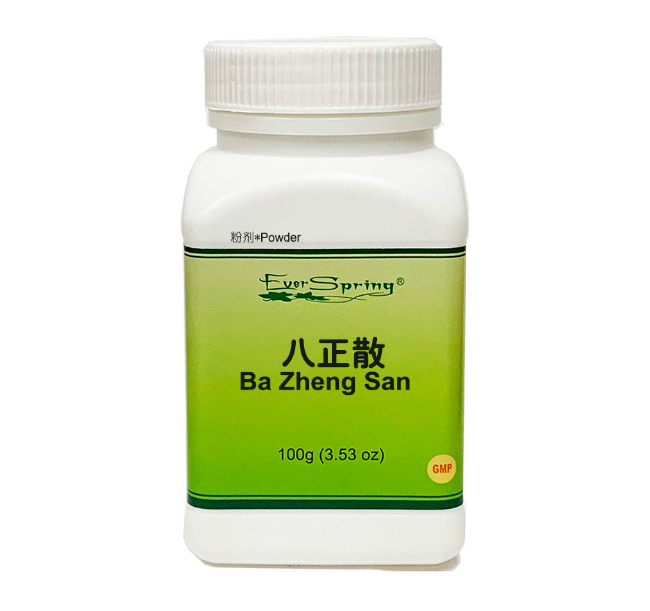 QF006 Ba Zheng San/ Concentrated Herbal Formula Powder - Acubest