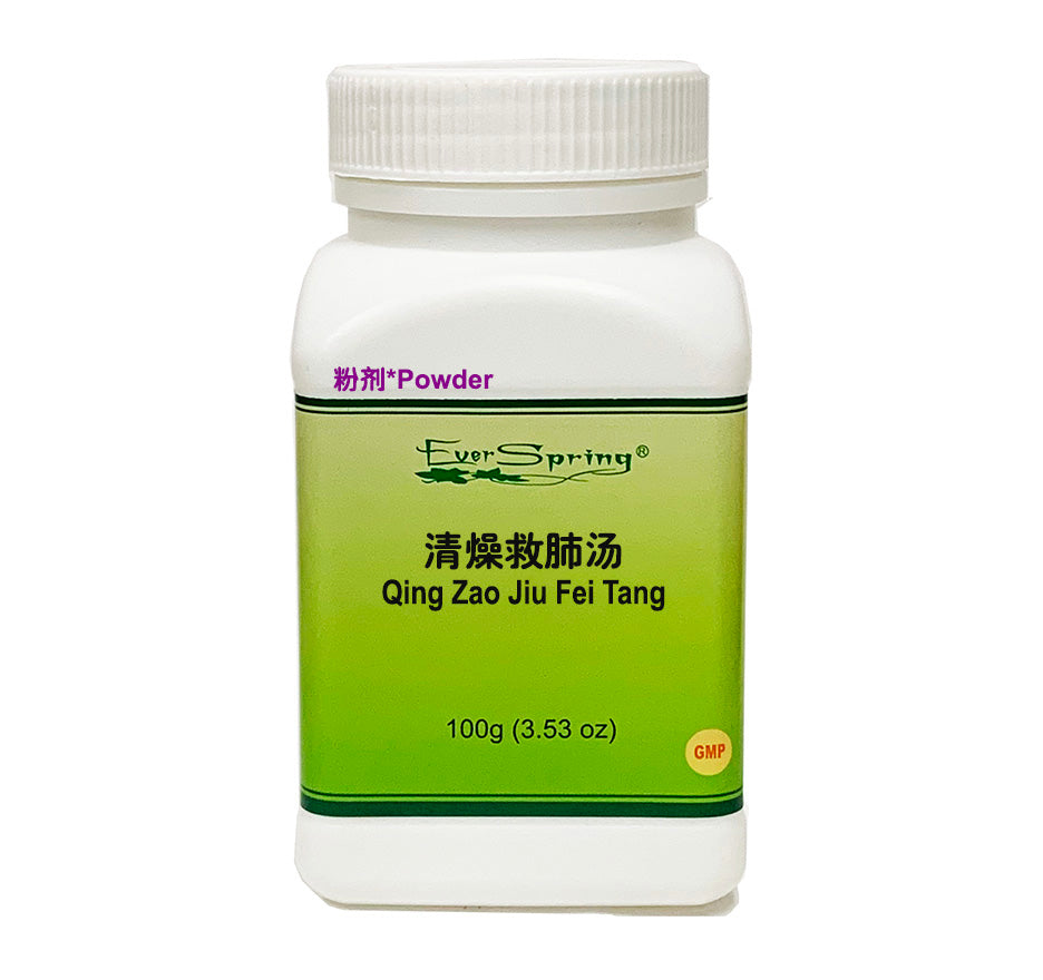 QF136 Qing Zao Jiu Fei Tang / Concentrated Herbal Formula Powder - Acubest
