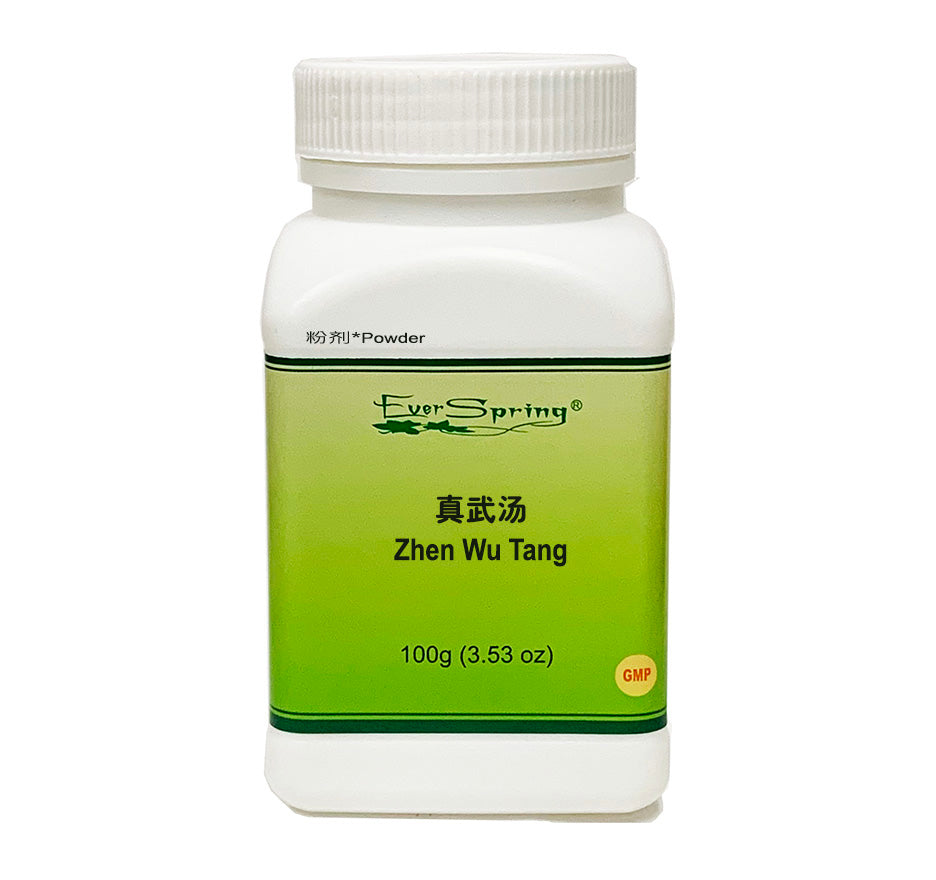 QF241 Zhen Wu Tang / Concentrated Herbal Formula Powder - Acubest