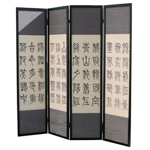 Bamboo screen/ Room Divider Screens / Item# T-04A6