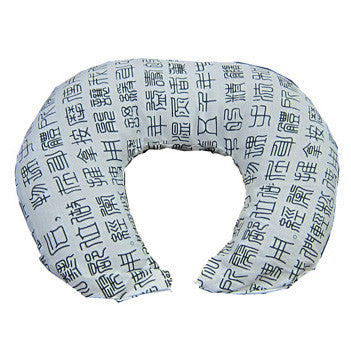 W-02 Hot Herb Neck Pillow