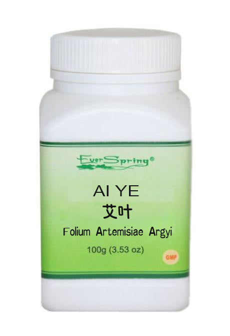 Y001 Ai Ye - Argy Wormwood Leaf/ 5:1 Concentrated Herb Powder