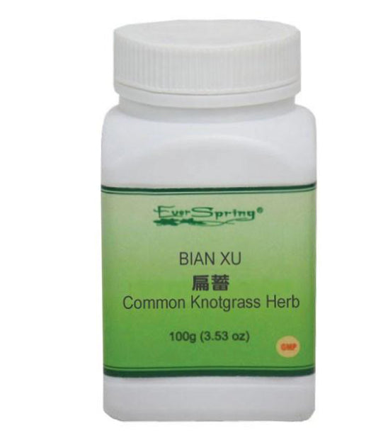 Y023 Bian Xu / Common Knotgrass Herb - Acubest